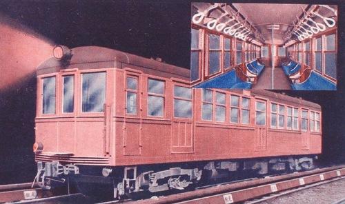 Ginza-Line-U-Bahn_1929.jpg