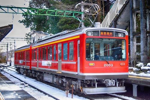 japan-202139_640.jpg